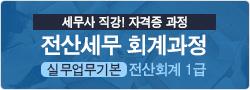 Main Banner3